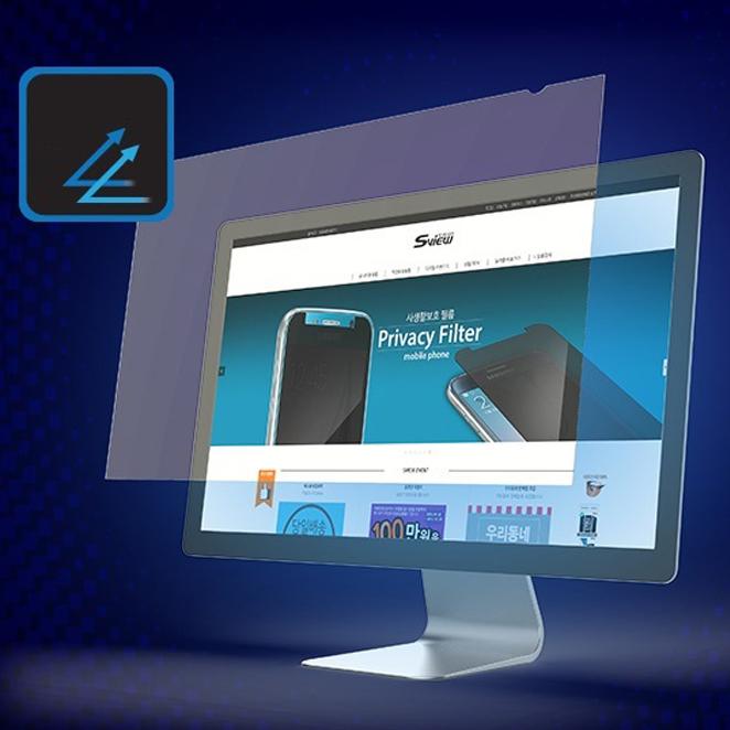 에스뷰 모니터 블루라이트 차단 필름 Macbook Pro 13인치 SBFAG-MP13