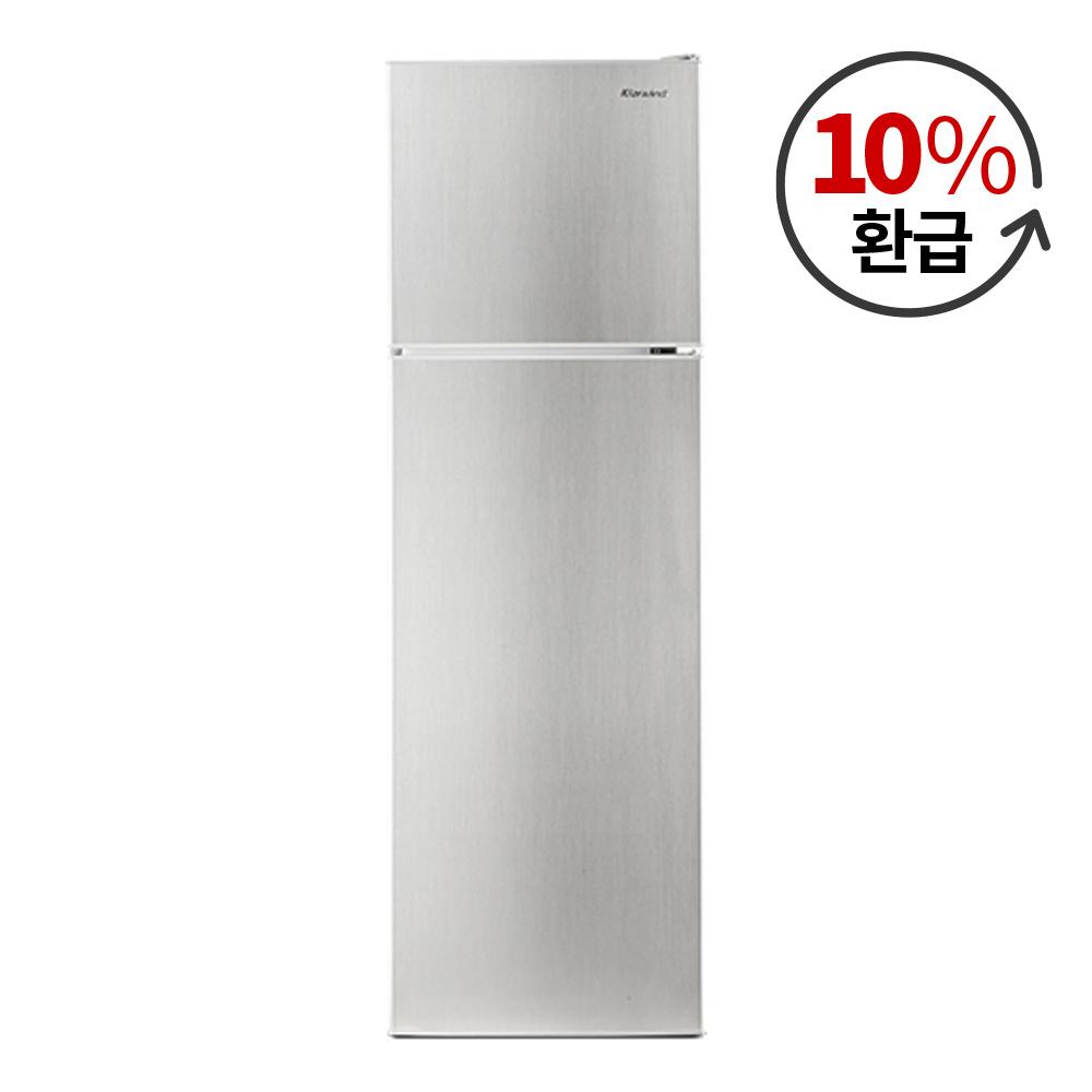 캐리어슬림형냉장고168L
