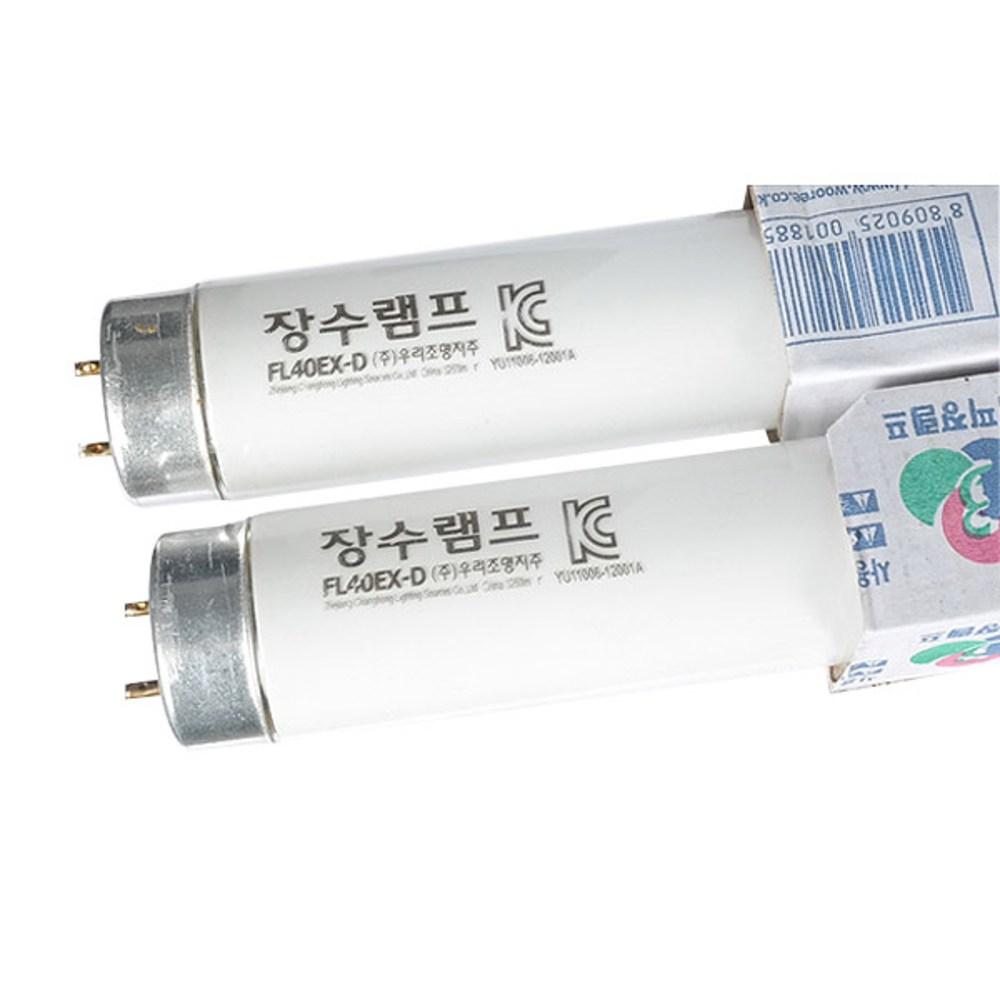 우리조명직관형광등FL40EX-D