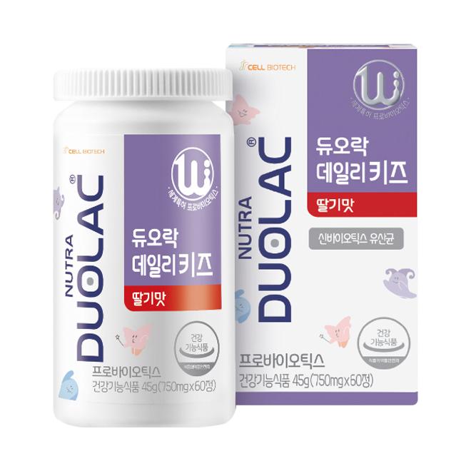 듀오락신바이오틱스유산균