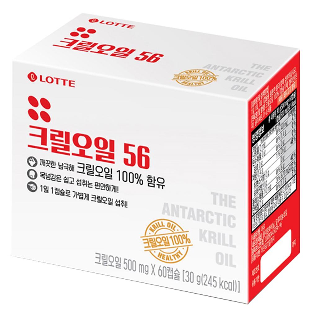 롯데헬스원562개월분