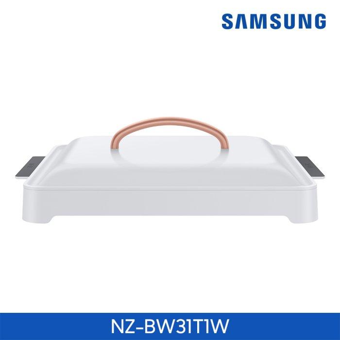 삼성전자 1구 인덕션 더 플레이트 전용용기 NZ-BW31T1W [화이트], 옵션없음, 옵션없음
