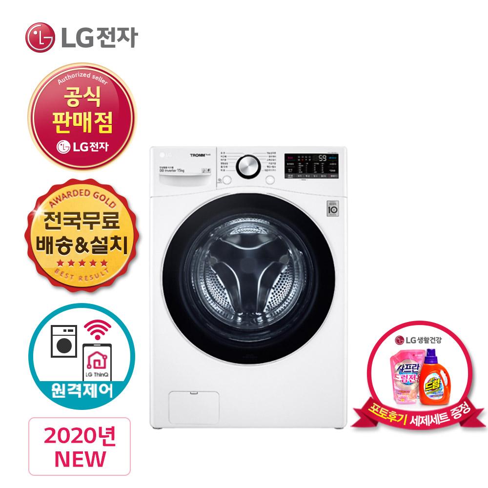 LG 트롬 F15WQT 드럼세탁기 화이트 15KG, F15WQT.AKOR