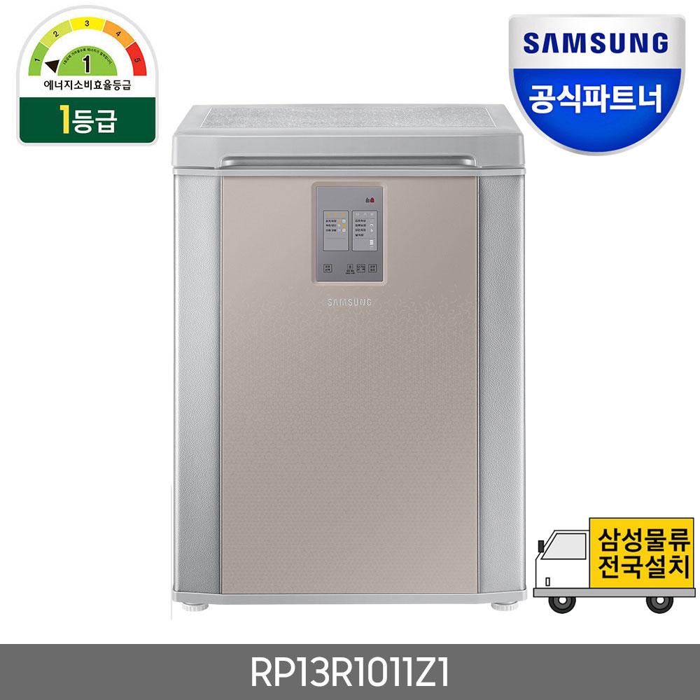 삼성전자 김치냉장고 뚜껑형 RP13R1011Z1 1등급