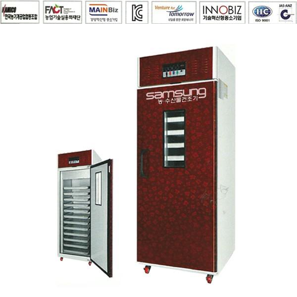 삼성 고추건조기 12채반 JW-500ED 농수산물식품건조기, 단일상품