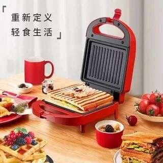 샌드위치메이커 샌드위치 메이커 아침 식사 메이커 인공물 가벼운 식사 메이커 더블 트레이 가정용 다기능, 04 빨간