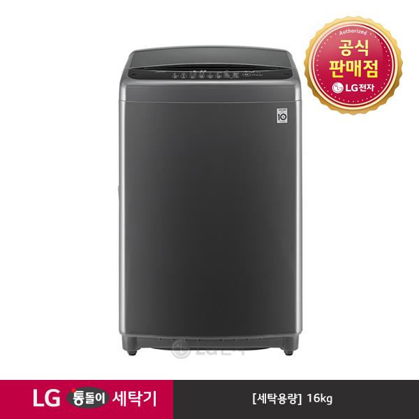 LG전자 [공식인증점]통돌이 세탁기 TR16MK [4주 이상 배송지연], 단일상품