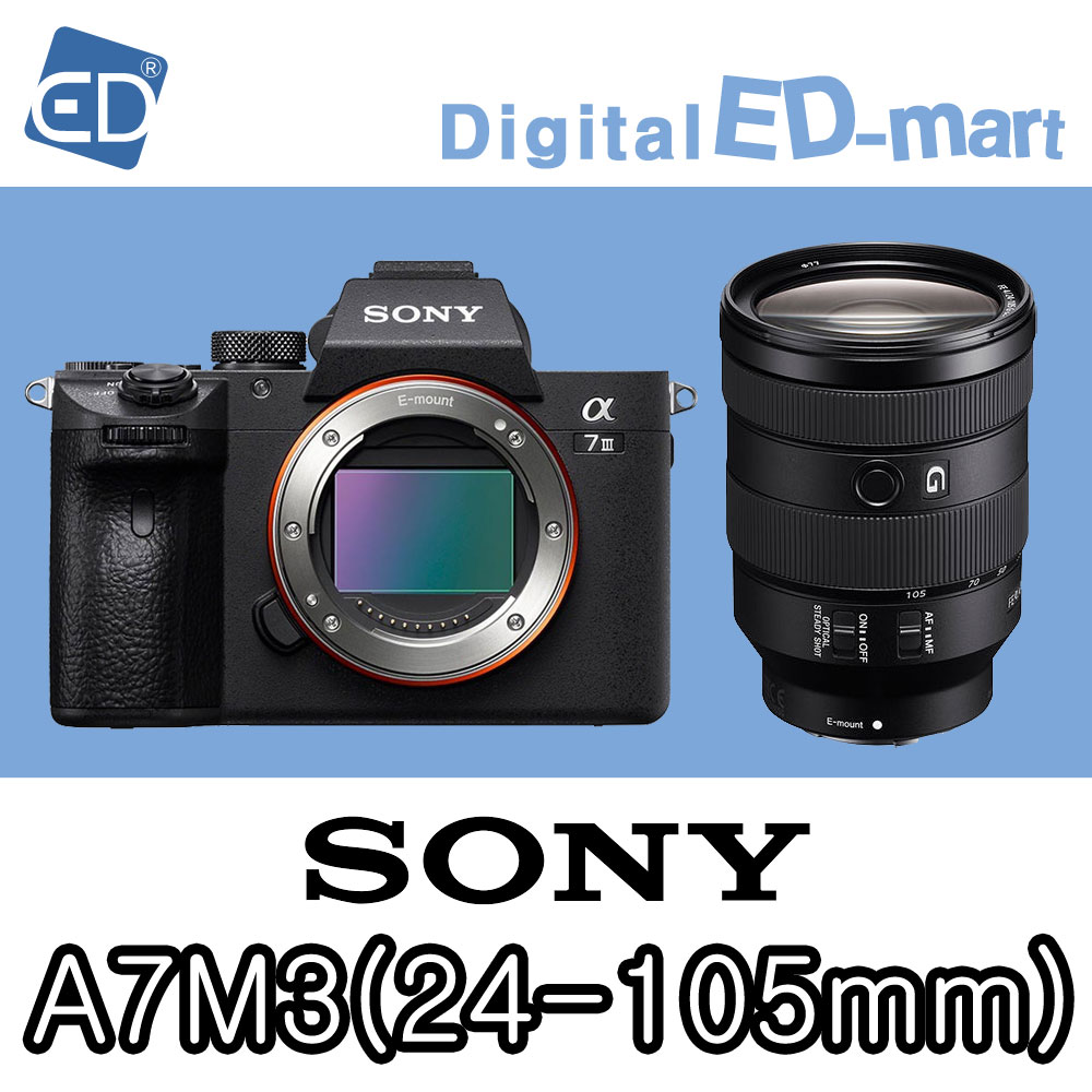 소니 A7Mlll 미러리스카메라, 소니정품A7M3 / FE 24-105mm F4 OSS 액정필름/ED