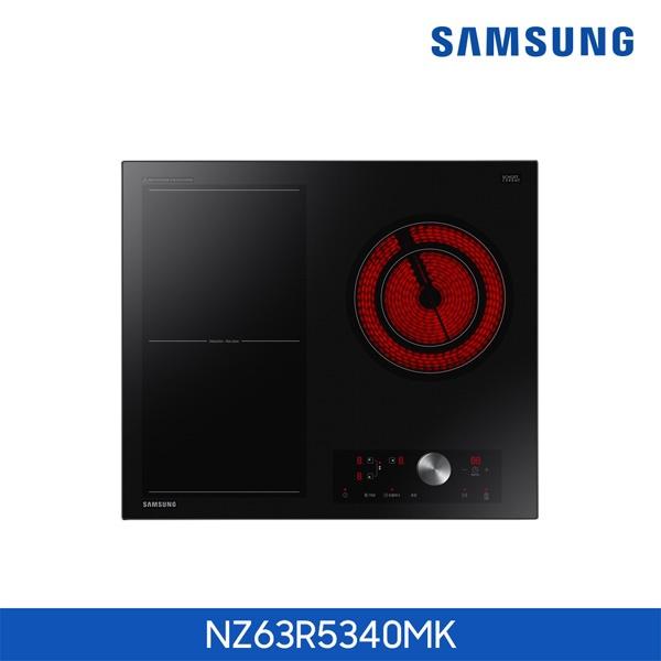 삼성전자 삼성 전기레인지 하이브리드 빌트인 인덕션 플렉스 존 라디언트 듀얼버너 4면알루미늄 프레임, GLNZ63R5340MK