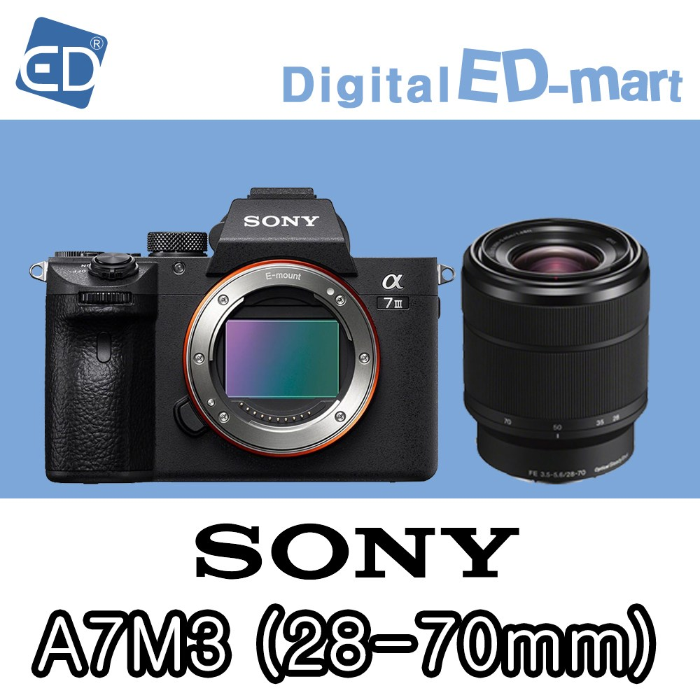 소니 A7Mlll 미러리스카메라, 소니정품A7M3 / FE 28-70mm F3.5-5.6 OSS 액정필름/ED