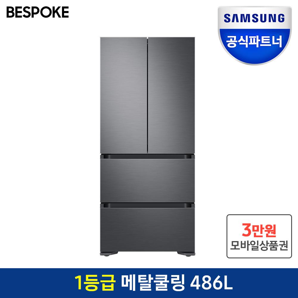 삼성전자 공식인증점 비스포크 김치플러스 냉장고 1등급 RQ48R94Y1S9 스탠드형 김치냉장고