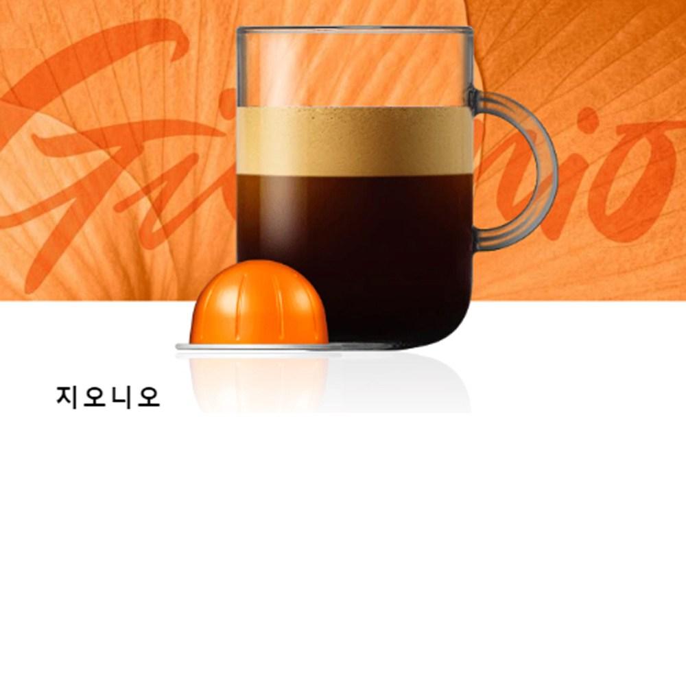 네스프레소 버츄오 캡슐커피 머그 지오니오, 12.5g, 10캡슐